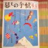 教科書どおりの韓国風のり弁当