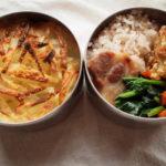 どーんと挽肉とポテト重ね焼き弁当