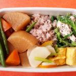 野菜もりもり健康弁当