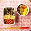 野沢菜炒めで3色ご飯弁当