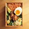 小松菜とじゃが芋のクミン炒め弁当