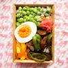 万願寺唐辛子と茄子のコチュジャン炒めと豆のっけご飯