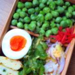 沖縄の名残弁当