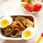 残り夏野菜と鶏の南蛮漬け弁当