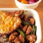 鶏肉のバジル炒めとご飯弁当
