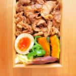 帯広風豚丼弁当