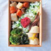 菜飯の和弁当