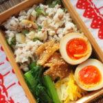 カレイの干物ときゅうりの混ぜご飯弁当