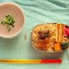 牛蒡のポタージュと玄米ご飯弁当