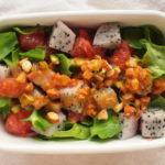 玄米粥と南国サラダ弁当とジャム