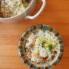 アボカドとパンチェッタの炊き込みご飯