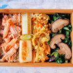 鮭の塩麹漬け弁当
