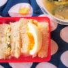 サンドイッチと白菜スープ弁当