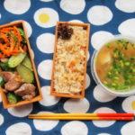 塩豚と胡瓜炒め弁当