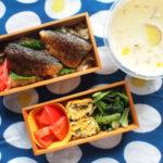 秋刀魚のシソ挟み焼弁当