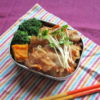 肉野菜豚丼のたれ丼弁当