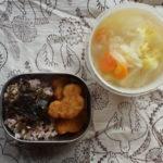 野菜スープ弁当