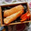 鮭ハラスの西京焼き弁当