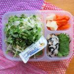サラダ&おにぎり弁当/NYのスーパー事情