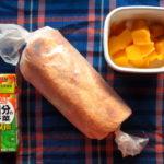 ハムチーズキャベサンド弁当