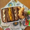 IKEAの黒パンでサンドイッチ弁