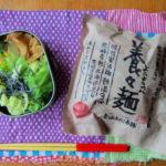 養々麺弁当
