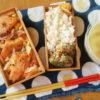 鮭南蛮弁当