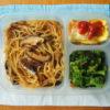 オイルサーディン・ドライトマト・椎茸スパゲッティ