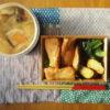 鮭ハラスの味噌漬け弁当