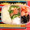 おろしちゃんぷる麺弁当