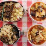 チゲ鍋スープ弁当