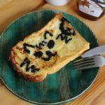 フレンチトースト朝ご飯等