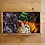 黒米入りご飯と野菜おかず弁当