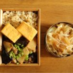 筍と茄子と豚肉の麦みそ炒め弁当