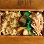 鶏の照焼とごぼうサラダ弁当