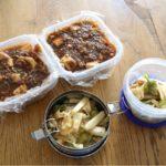 四川麻婆豆腐丼弁当