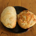 ゴルゴンゾーラとマカダミアナッツのパン