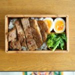 豚の生姜焼き弁当