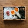豚とほうれん草の味噌バタソテー弁当