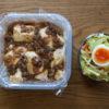 麻婆豆腐丼弁当