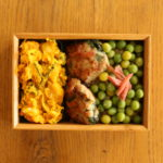 かぼちゃサラダと鶏しそバーグ弁当