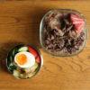 焼肉丼弁当