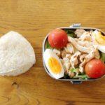 鶏のピリ辛和えサラダ弁当