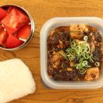 麻婆茄子豆腐弁当