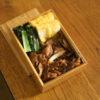豚と茗荷の甘辛炒め弁当