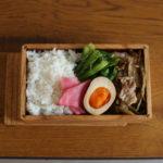牛蒡と豚肉の味噌炒め弁当、休日のおやつ