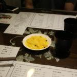 台湾で食べたもの その1