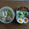 肉団子と里芋のスープ弁当