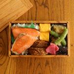 鮭とメンチカツ弁当