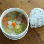 胃をリセットスープ弁当